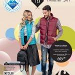 Carrefour lansează noua colecţie TEX
