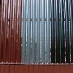 Șipcile de gard metalice Wetterbest, o alternativă modernă